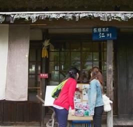 二宮八幡社